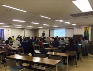 高田先生講演会